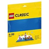 LEGO 樂高 Classic 系列 藍色底板_LG10714