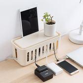 桌面插座電線收納盒電源線整理盒子 插線板集線盒排插固定理線盒