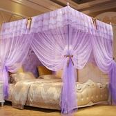 新款蚊帳加密加厚1.5m1.8m床雙人家用1.8x2.0米公主風1.2紋帳支架  HM 居家物語