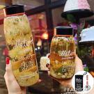 可過濾泡茶玻璃杯便攜男女學生耐熱隨手杯韓國簡約500ml清新杯子 Ifashion