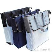 加寬大容量手提檔袋 牛津布A4拉錬袋 防水帆布收納袋 辦公資料袋 三角衣櫃