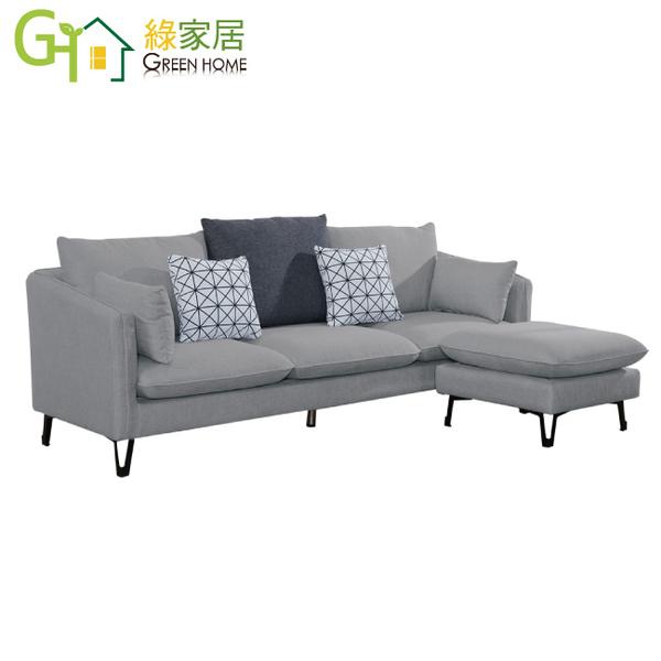 【綠家居】倫比 現代灰亞麻布獨立筒L型沙發組合(三人座+椅凳)