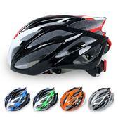 路卓 騎行頭盔 山地車頭盔 騎行裝備超輕一體成型腳踏車頭盔男女【一條街】