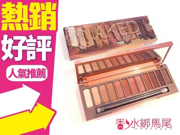 Urban decay naked 12色眼影盤 HEAT 金屬大地色◐香水綁馬尾◐
