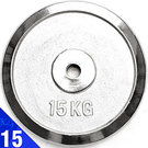 15KG電鍍槓片(15公斤槓鈴片啞鈴片.重力配件設備用品.舉重量訓練機器.運動健身器材.推薦哪裡買)