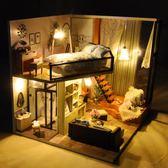 巧之匠diy小屋復式公寓別墅手工制作房子模型拼裝玩具生日禮物女 歌莉婭