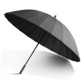 男士大氣非三折小清新成人男長款傘24骨雨傘非折疊鐵柄大方長柄傘