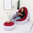 懶人沙發 充氣戶外休閑折疊躺椅便攜式單人帶腳墊【快速出貨】