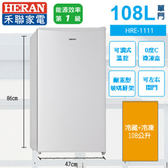 淘禮網 【HERAN禾聯】108L單門小冰箱HRE-1111