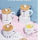 可愛卡通日式小貓咪藍白色魚陶瓷馬克水杯子木質蓋勺牛奶早餐禮品 小時光生活館