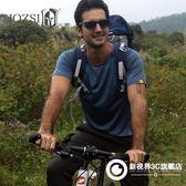 戶外山地自行車騎行服 男夏季短袖純色上裝寬松透氣運動t恤速干衣