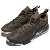 Nike 籃球鞋 Zoom Witness II EP 二代 綠 白 Lebron James 運動鞋 男鞋【PUMP306】 AA3820-200