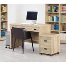 【森可家居】法克橡木4尺書桌組合(含活動櫃、主機架) 8SB235-6 辦公桌 木紋質感  無印北歐風 MIT