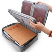 證件收納包 居家庭用特大容量多功能檔案票據文件戶口本整理袋 青木鋪子