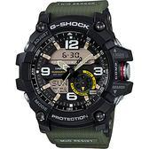 CASIO 卡西歐 G-SHOCK MASTER 極限陸地雙顯手錶-綠 GG-1000-1A3 / GG-1000-1A3DR