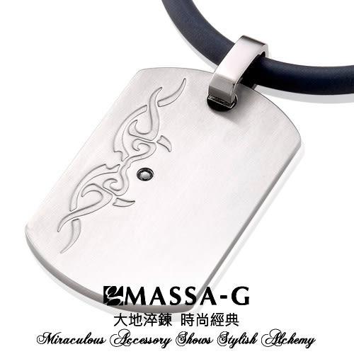 神奇戀金術 鍺鈦項鍊  MASSA-G Deco 純鈦系列