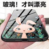 蘋果6手機殼女款全包iphone6plus保護套