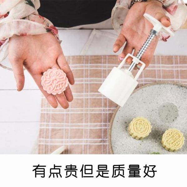 月餅模型 不粘立體中秋月餅模具50g63g100g家用冰皮月餅綠豆糕手壓模型印具 宜品
