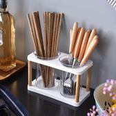新年鉅惠多功能筷子筒創意瀝水筷子籠現代簡約家用木質塑料高檔筷子筒筷籠