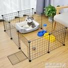 寵物圍欄貓柵欄室內狗狗擋板兔子隔離護欄家用自由組合小型犬籠子 遇見生活