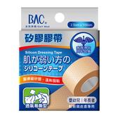 BAC倍爾康矽膠膠帶-脆弱皮膚專用(透氣易撕型2.5x150cmx1捲入) 溫和剝離 低過敏 醫療矽膠帶