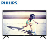 [PHILIPS 飛利浦]32吋 LED液晶顯示器+視訊盒 32PHH4032+VBPHPTA4032