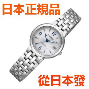 免運費 日本正規貨 公民 EXCEED 太陽能鐘 女士手錶 EW2260-55A