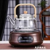 耐熱玻璃煮茶壺電陶爐燒水泡茶套裝家用養生壺煮茶器提梁壺煮茶爐 果果輕時尚NMS