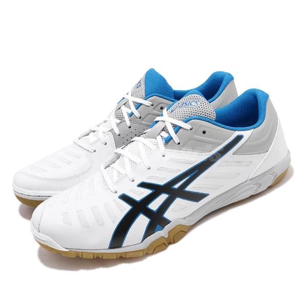 【六折特賣】Asics 桌球鞋 Attack Excounter 2 白 灰 男鞋 速度型 橫向移動 運動鞋 【ACS】 1073A002100