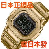 新品 日本正規品 CASIO G-SHOCK GMW-B5000GD-9JF 卡西歐手錶 時尚男錶 太陽能電波手錶  復古 金色 小金塊