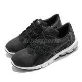 【六折特賣】Asics 慢跑鞋 Gel-Quantum 90 2 黑 白 男鞋 亞瑟膠 運動鞋 【ACS】 1022A290020