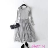 蕾絲洋裝女莫代爾長袖打底連身裙女韓版網紗內搭長裙秋季百搭蕾絲打底襯裙子春季新品