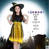 萬聖節兒童服裝女童公主女巫演出服兒童南瓜服裝扮萬聖節女親子裝『艾麗花園』