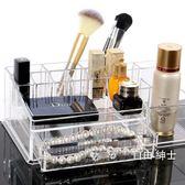 化妝品收納盒化妝品收納盒透明格口紅置物架子歐式家用梳妝台桌面護膚品整理盒WY 1件免運