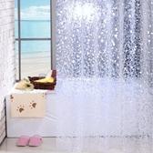 浴簾套裝防水防霉環保透明浴簾加厚超寬浴簾布送鉤環  DF 科技藝術館