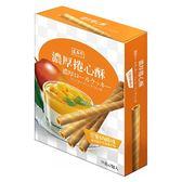 盛香珍濃厚捲心酥(芒果奶酪口味)150g【愛買】