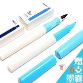 鋼筆 套裝黑色藍色可擦小學生用可替換墨囊矯正握筆姿勢成人練字剛