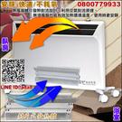 對流式防潑水電暖器(浴室/房間兩用)(3...