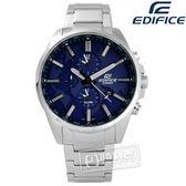 EDIFICE CASIO★贈皮錶帶 / ETD-300D-2A / 卡西歐世界仕紳新風範三環不鏽鋼手錶 藍色 44mm