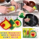 韓國 手工編織壓克力洗碗巾布(單片) 隨機出貨