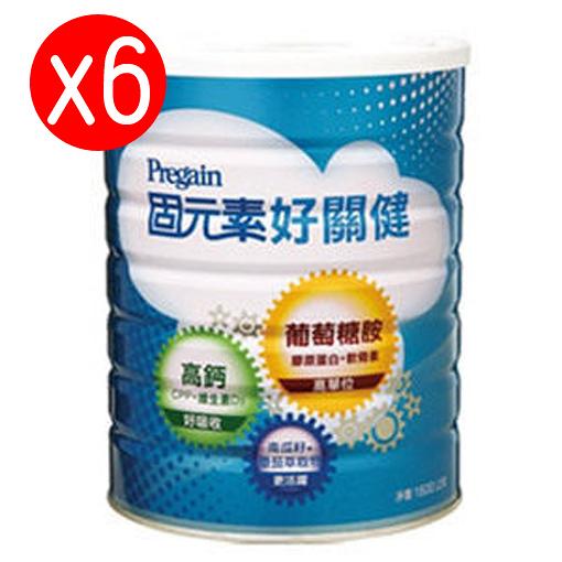 固元素 好關鍵配方(成人)1.6kg*6罐【德芳保健藥妝】