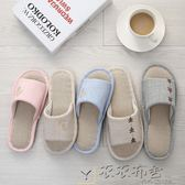 亞麻拖鞋女夏季情侶居家厚底室內木地板防滑涼拖鞋女