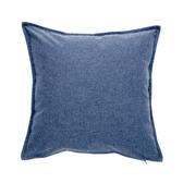 HOLA 馥芮素色壓邊羽絲棉抱枕50x50cm 深邃藍