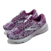 Brooks 慢跑鞋 腎上腺素 GTS 21 抽象派 女鞋 限定款 支撐 灰 紫【ACS】 1203291B529