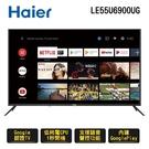 【歐雅系統家具】55吋 真AndroidTV 4K HDR聲控連網液晶電視 LE55U6950UG