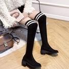 過膝小個子長筒靴女2020秋季新款彈力高筒瘦瘦靴粗跟顯腿細襪子靴 小山好物