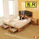臥室《百嘉美》拼接木紋系列雙人5尺二抽房間組2件組/床頭+-二抽床底 BE014-5