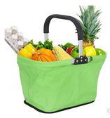 凱英購物籃折疊手提購物籃大號水果收納籃保溫野餐籃 聖誕交換禮物