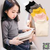 女童高領打底衫秋冬童裝中大童純色洋氣上衣韓版兒童長袖T恤 年終狂歡
