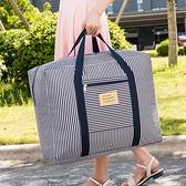 收納包 裝棉被子衣服收納袋大號家用防水防潮牛津布行李搬家打包手提袋子 曼慕
